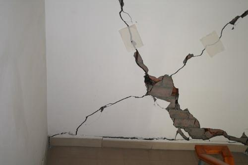 房屋裂缝检测