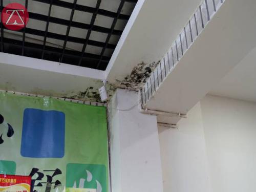 湖北省潜江市超市房屋安全鉴定