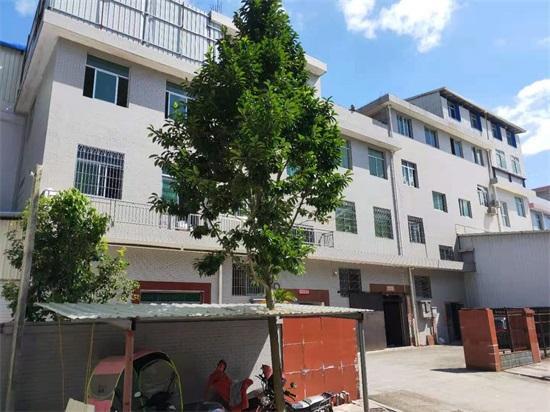 广西省河池市南丹县航标公寓房屋鉴定